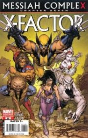 X-Factor Comics (2006 Series)